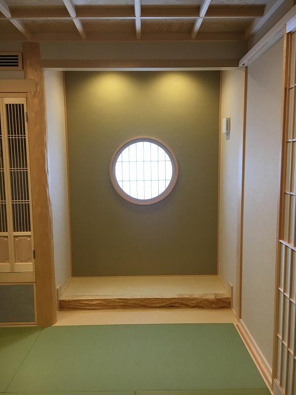 和室照明のデザイン